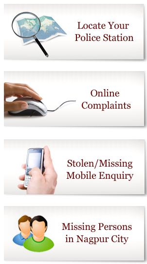Register Complaing / FIR online with Nagpur Police