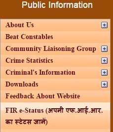 Rajasthan Police Check FIR Status online